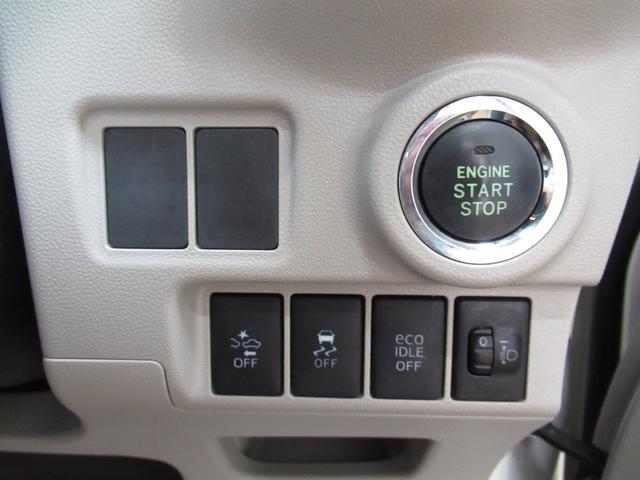 スタイルX SA2 キーフリー(15枚目)