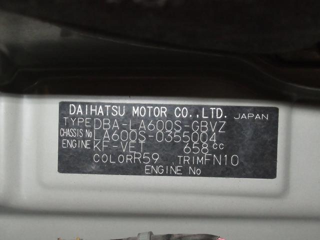 カスタムRSトップエディション SA2 両側電動スライドドア(10枚目)