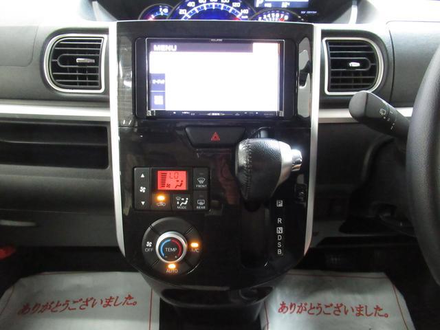カスタムRSトップエディション SA2 両側電動スライドドア(17枚目)