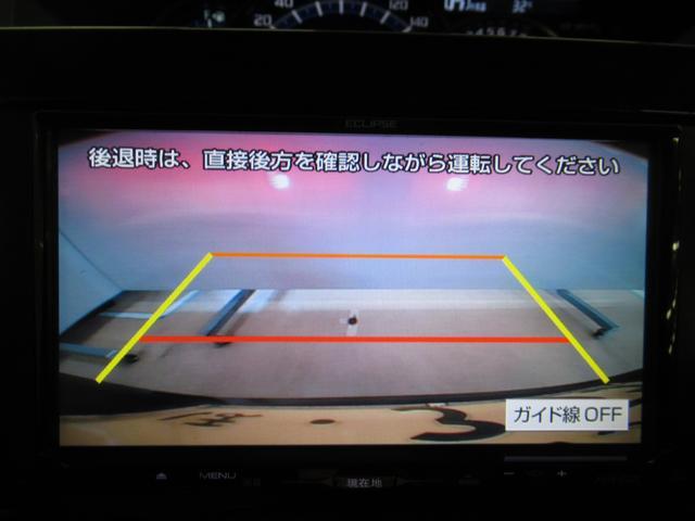 カスタムRSトップエディション SA2 両側電動スライドドア(18枚目)