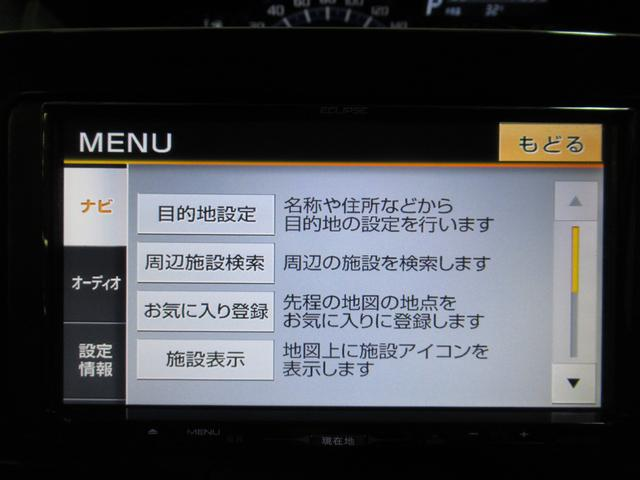 カスタムRSトップエディション SA2 両側電動スライドドア(24枚目)