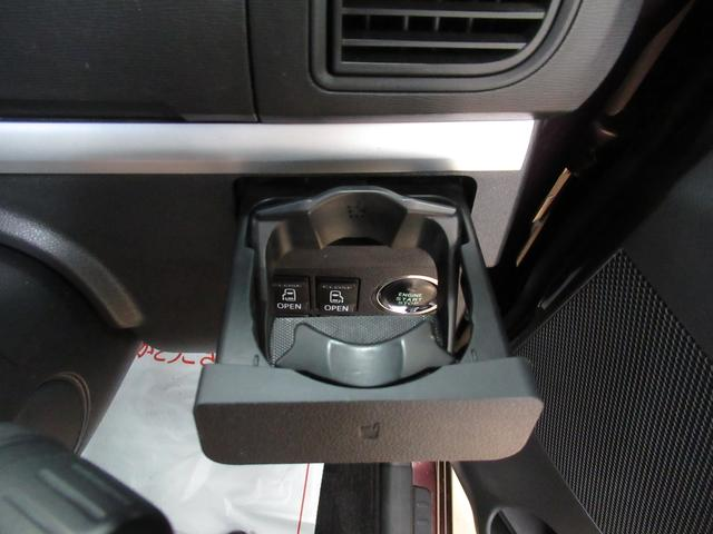 カスタムRSトップエディション SA2 両側電動スライドドア(29枚目)