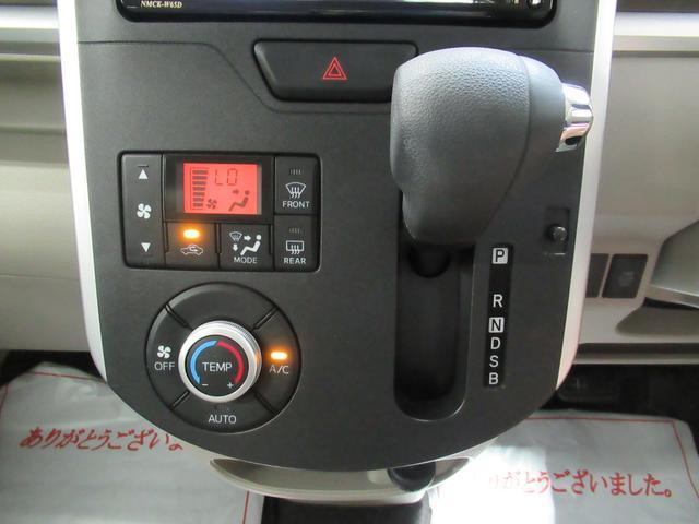 X SA2 左側パワースライドドア付(24枚目)