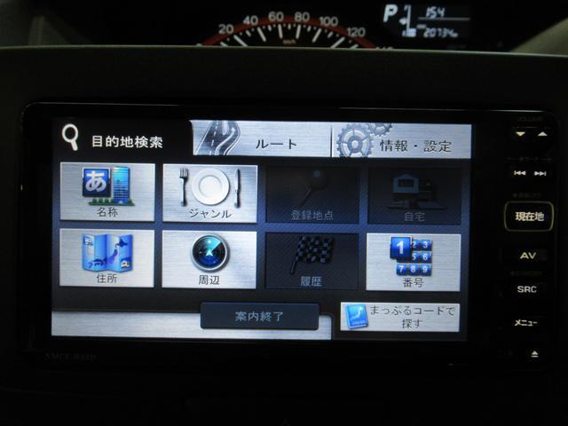 X SA2 左側パワースライドドア付(26枚目)