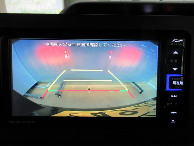 Xセレクション アップグレードパック 7インチナビ&ドラレコ(19枚目)