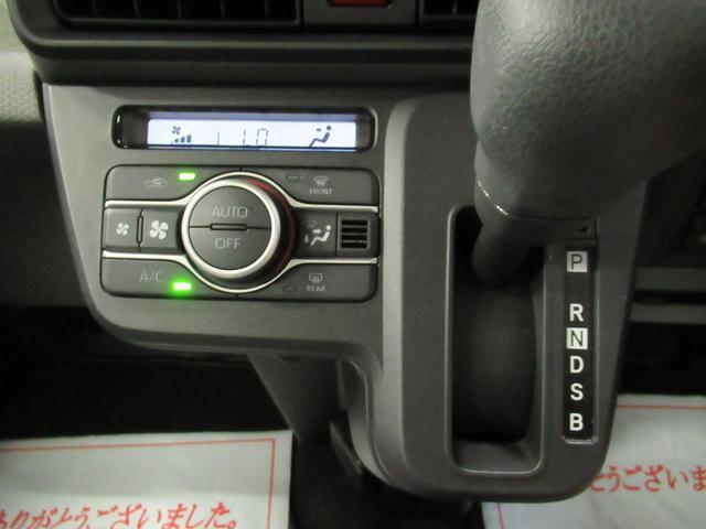 Xセレクション アップグレードパック 7インチナビ&ドラレコ(25枚目)