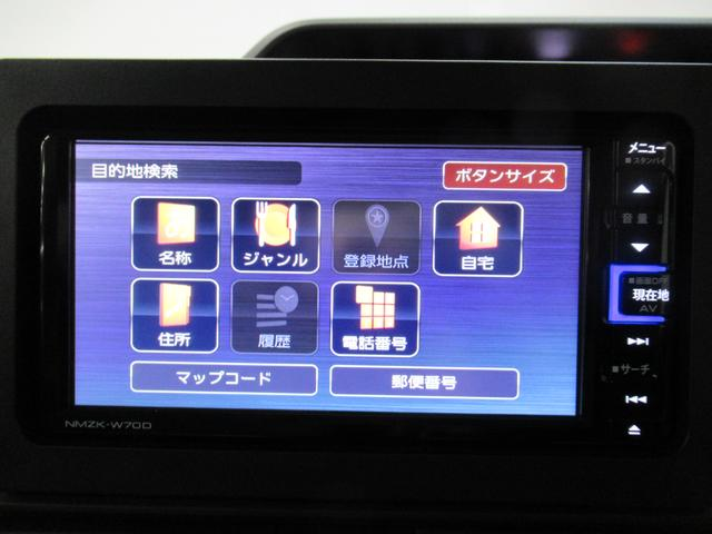 Xセレクション アップグレードパック 7インチナビ&ドラレコ(27枚目)