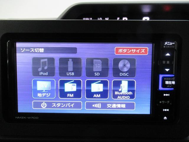 Xセレクション アップグレードパック 7インチナビ&ドラレコ(29枚目)