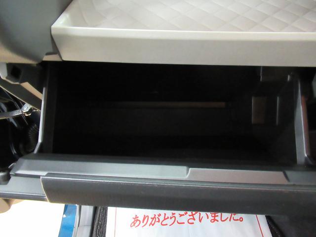 Xセレクション アップグレードパック 7インチナビ&ドラレコ(30枚目)