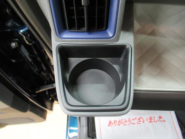 Xセレクション アップグレードパック 7インチナビ&ドラレコ(32枚目)