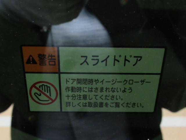 Xセレクション アップグレードパック 7インチナビ&ドラレコ(45枚目)