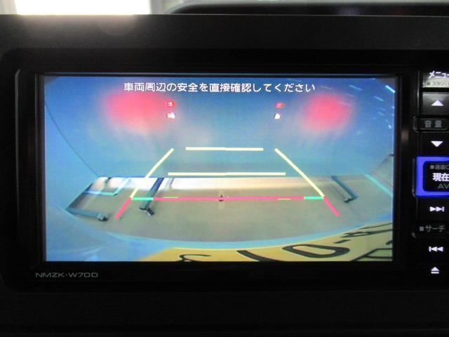 Xセレクション UGP 7インチナビ&ドラレコ付(19枚目)