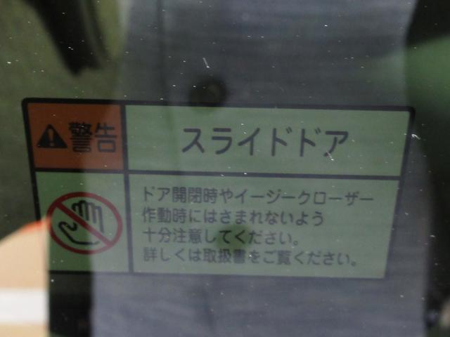 Xセレクション UGP 7インチナビ&ドラレコ付(43枚目)