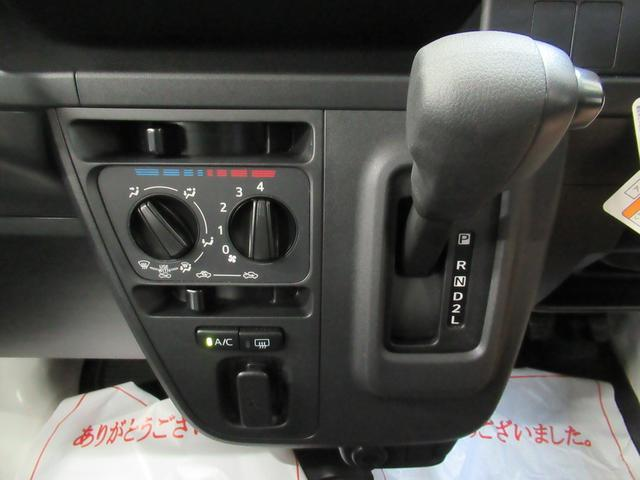 デラックス SA3 ラジオ付(21枚目)