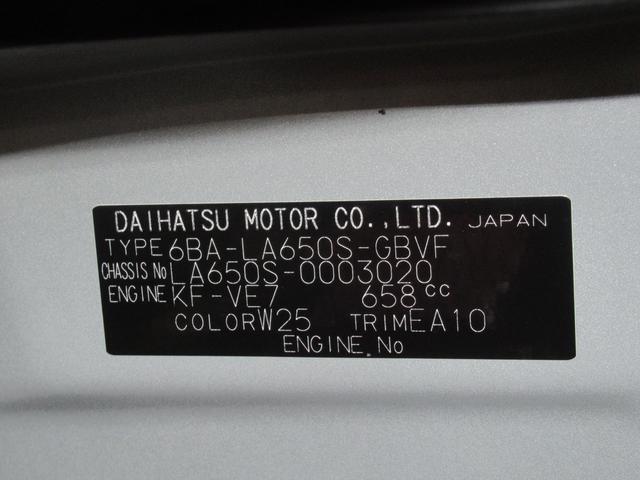 カスタムX パノラマ7インチナビ付(11枚目)