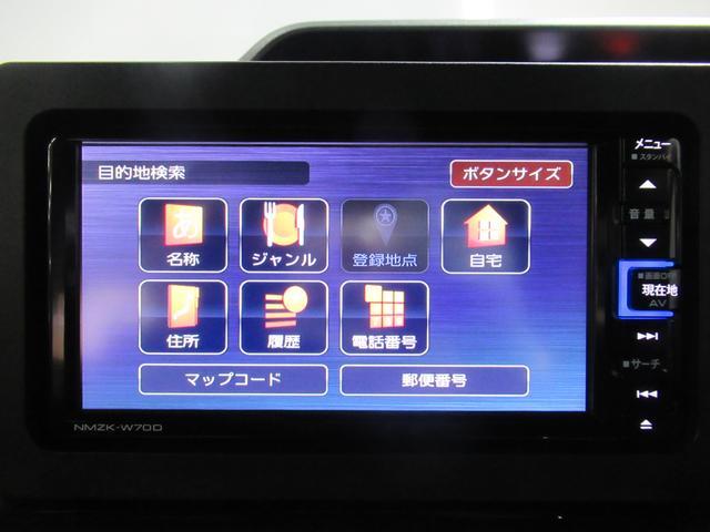 カスタムX パノラマ7インチナビ付(26枚目)