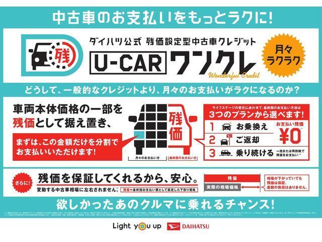 Xセレクション UGP 7インチナビ&ドラレコ付(2枚目)