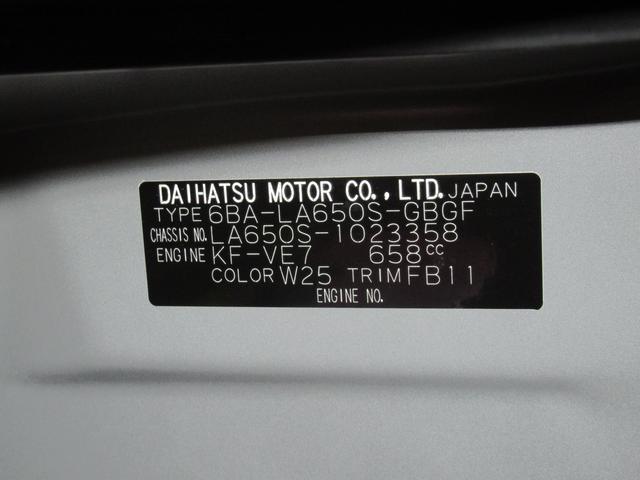 Xセレクション UGP 7インチナビ&ドラレコ付(11枚目)