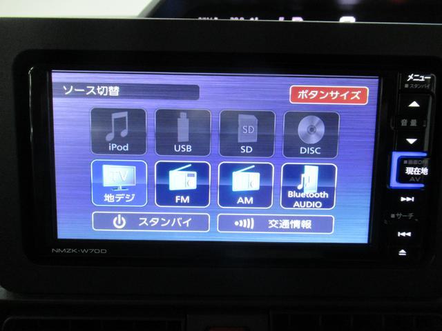 Xセレクション UGP 7インチナビ&ドラレコ付(29枚目)