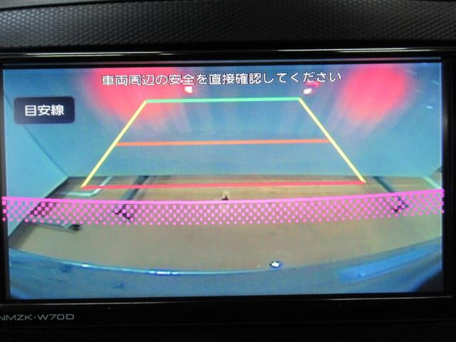 Xリミテッド SA3 UGP 7インチナビ&ドラレコ付(19枚目)