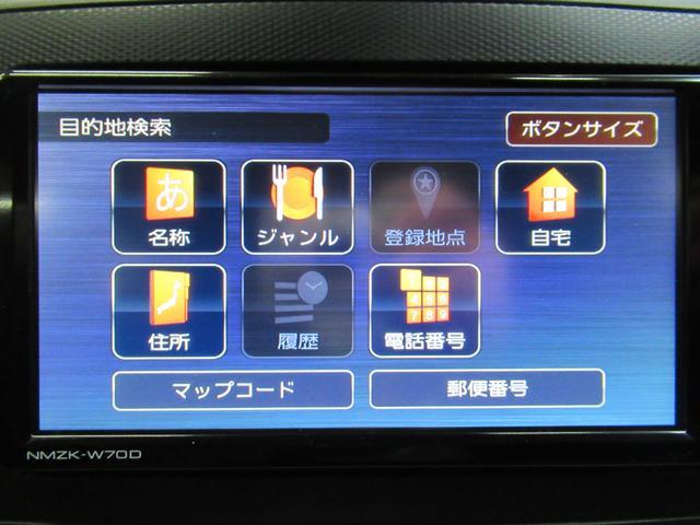 Xリミテッド SA3 UGP 7インチナビ&ドラレコ付(26枚目)