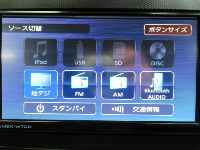 Xリミテッド SA3 UGP 7インチナビ&ドラレコ付(28枚目)
