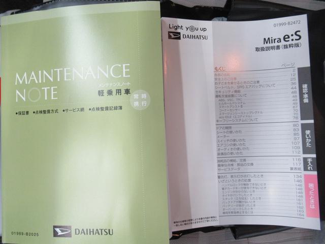 Xリミテッド SA3 UGP 7インチナビ&ドラレコ付(37枚目)