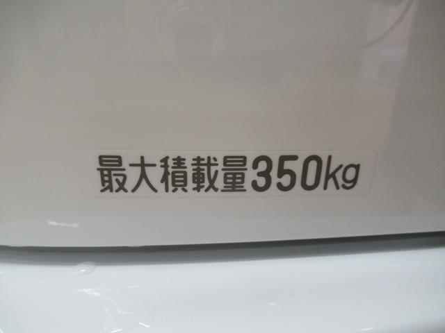 デラックス SA3 ラジオ付(33枚目)