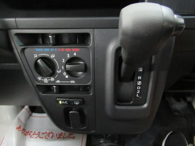 デラックス SA3 ラジオ付(19枚目)