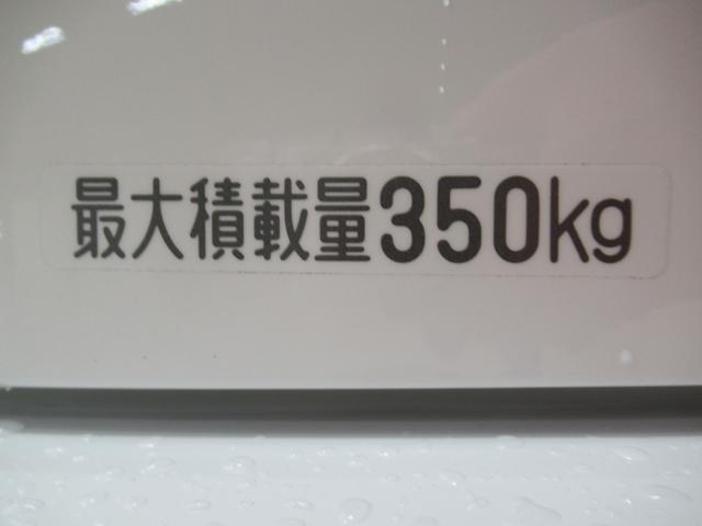 デラックス SA3 ラジオ付(35枚目)
