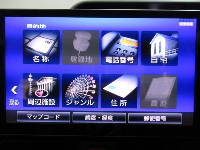 スローパーL ターンシート付 UGP 9インチナビ&ドラレコ(29枚目)