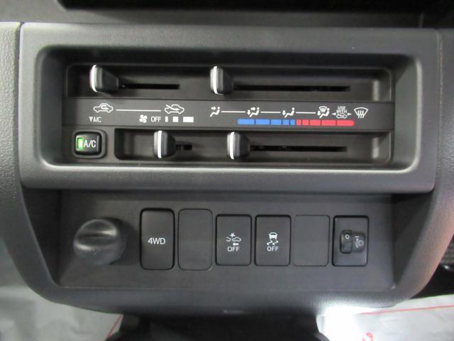 エクストラ SA3t 4WD キーレス(20枚目)