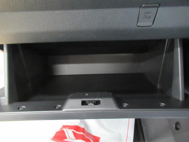 エクストラ SA3t 4WD キーレス(24枚目)