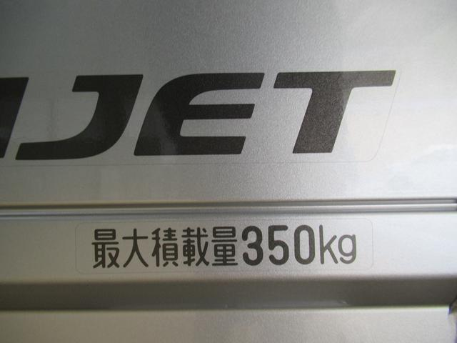 エクストラ SA3t 4WD キーレス(40枚目)