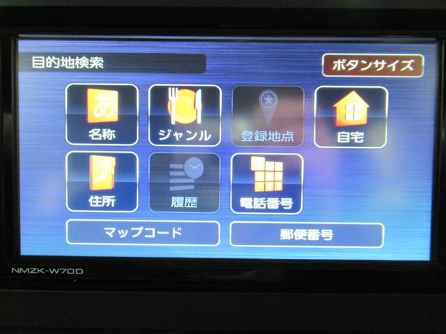 Xセレクション UGP 7インチナビ&ドラレコ付(26枚目)