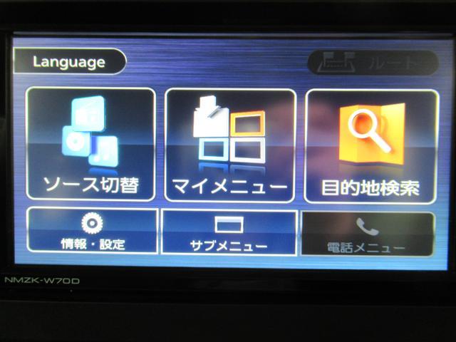 Xセレクション UGP 7インチナビ&ドラレコ付(27枚目)