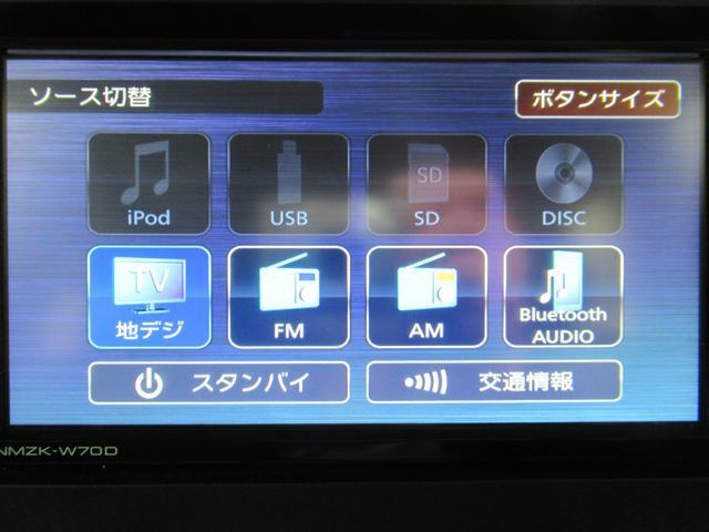 Xセレクション UGP 7インチナビ&ドラレコ付(28枚目)