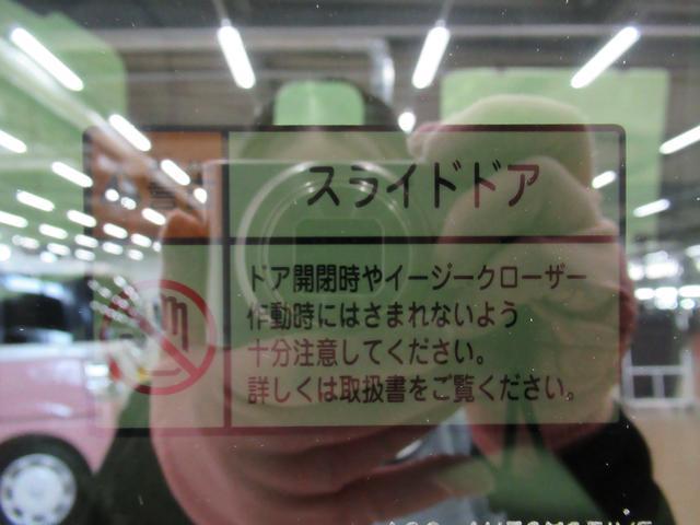 Xセレクション UGP 7インチナビ&ドラレコ付(46枚目)