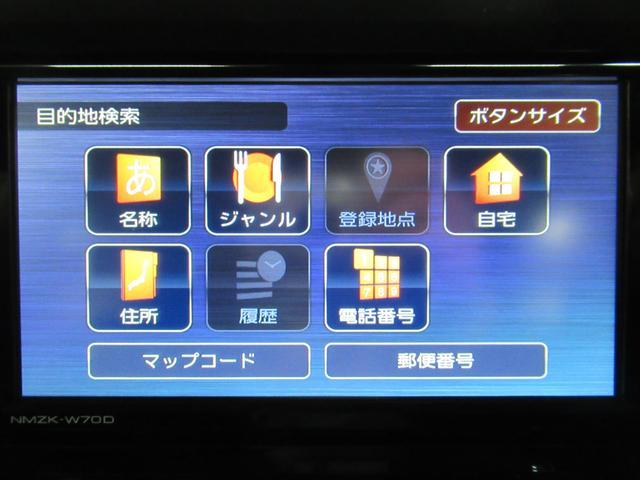 Xブラックインテリアリミテッド SA3 パノラマ7インチナビ(26枚目)