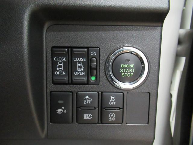 カスタムRSトップエディション SA3 両側電動スライドドア(16枚目)