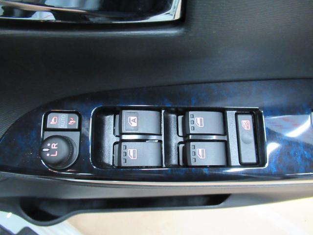 カスタムRSトップエディション SA3 両側電動スライドドア(17枚目)