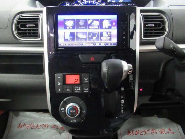 カスタムRSトップエディション SA3 両側電動スライドドア(18枚目)