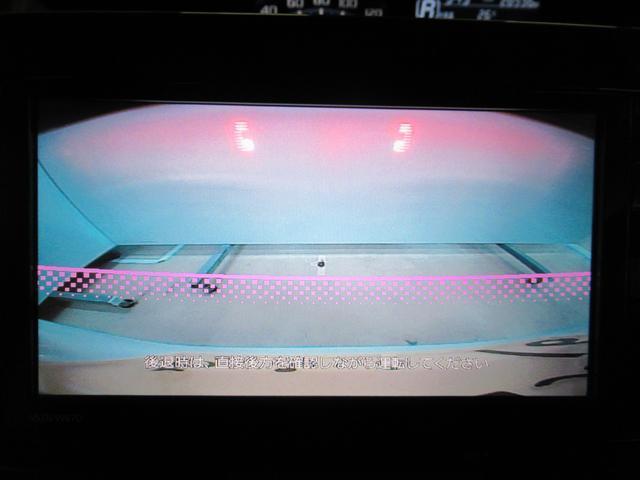 カスタムRSトップエディション SA3 両側電動スライドドア(19枚目)