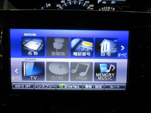カスタムRSトップエディション SA3 両側電動スライドドア(26枚目)