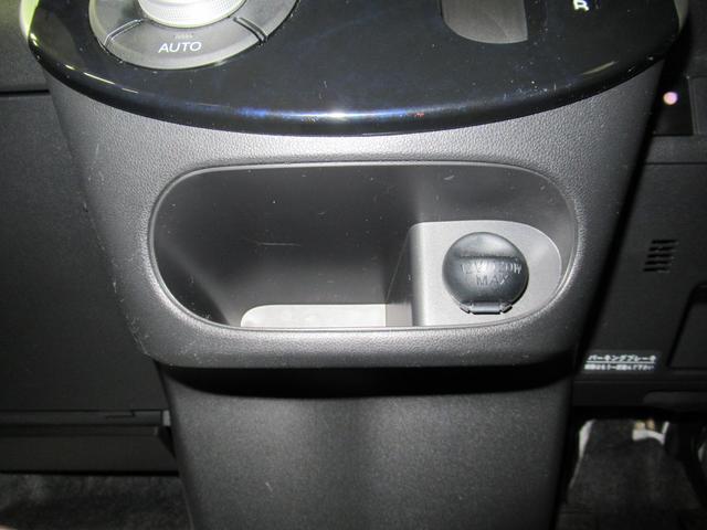 カスタムRSトップエディション SA3 両側電動スライドドア(32枚目)