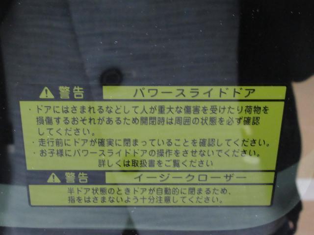 カスタムRSトップエディション SA3 両側電動スライドドア(42枚目)