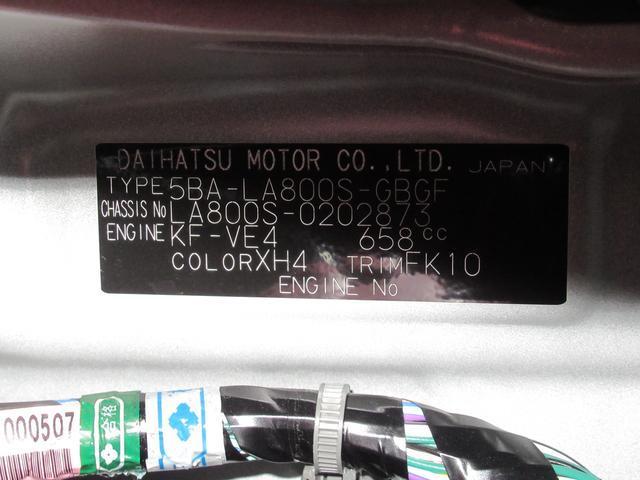 Xブラックインテリアリミテッド SA3 パノラマ7インチナビ(11枚目)