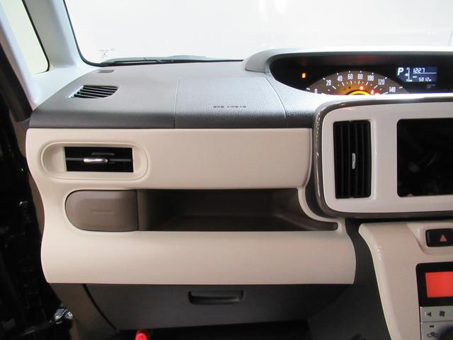 Xメイクアップリミテッド SA3 両側パワースライドドア付(28枚目)