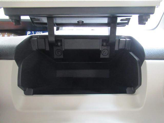 Xメイクアップリミテッド SA3 両側パワースライドドア付(31枚目)