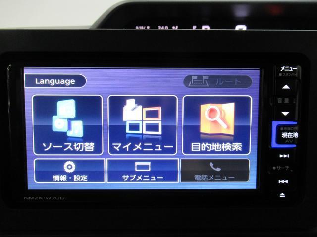 Xセレクション UGP 7インチナビ&ドラレコ付(31枚目)